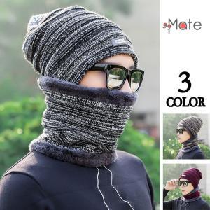 50代ファッション ニット帽子 メンズ ネックウォーマー ぼうし 帽子 防寒帽子 ニット帽 40代 50代 冬|99mate