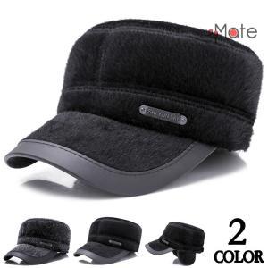 アウトドア キャップ メンズ ハンチング ワークキャップ 帽子 キャスケット サイズ調節 耳あて付き 秋冬|99mate
