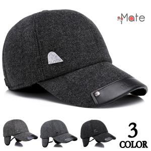 メンズキャップ ベースボール キャップ 40代 50代 サイズ調節 野球帽子 ハンチング 耳あて付き アウトドア 防寒|99mate
