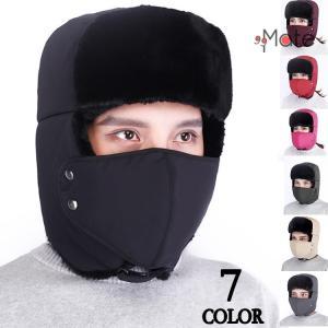 マスク付き 防寒帽子 メンズ フライトキャップ 耳あて付き パイロットキャップ あったか 帽子 アウトドア 防風 冬|99mate