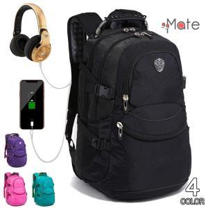 リュックサック メンズ レディース バッグ PCバッグ デイパック 学生 通学 旅行 通勤 USB充電ポート 登山バック バックパック|99mate