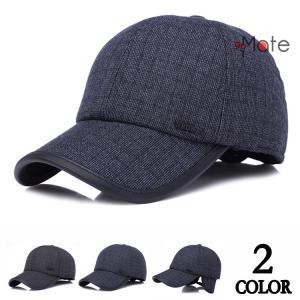 サイズ調節 ベースボール メンズ キャップ 帽子 ハンチング帽 キャスケット ぼうし 耳あて付き アウトドア 40代 50代|99mate