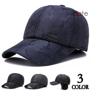 アウトドア ハンチング帽 メンズ キャップ サイズ調節 キャスケット ぼうし 帽子 耳あて付き ベースボール 2018 秋冬|99mate