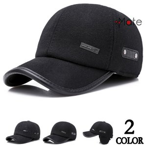 アウトドア 野球子 メンズ ハンチング帽 キャップ 帽子 ゴルフ サイズ調節 ベースボール ぼうし スポーツ 防寒帽子 無地|99mate