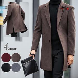 冬コート チェスターコート メンズ ロングコート ウールコート ビジネス テーラード Pコート 通勤 アウター|99mate