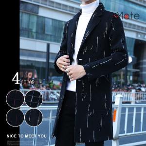 アウター ロングコート メンズ ビジネスコート チェスターコート 通勤 ステンカラーコート 柄物 秋 春|99mate
