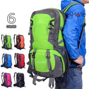リュック リュックサック 登山バックパック ハイキングバッグ 防水 アウトドア ザック スポーツ 40L 登山 大容量 旅行|99mate