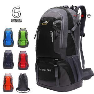 旅行 登山リュックサック ザック バックパック 大容量 スポーツ アウトドア リュック デイパック ハイキング 60L 軽量 鞄|99mate