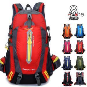 バックパック リュック 登山リュックサック アウトドア 大容量 デイパック スポーツ 旅行 ザック 40L ハイキング 軽量|99mate