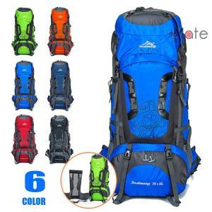 リュック アウトドア バックパック 大容量 ザック 旅行 登山リュック 登山リュックサック デイパック ハイキング 80L 軽量|99mate