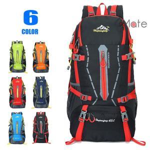 登山 リュックサック 登山リュック ザック アウトドア 旅行リュック バックパック 45L 遠足 撥水 ハイキング 大容量 新作|99mate