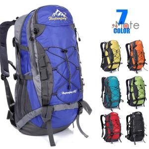 リュック 登山リュック リュックサック バックパック ディバッグ 旅行 男女兼用 ザック 40L 大容量 軽量 アウトドア|99mate