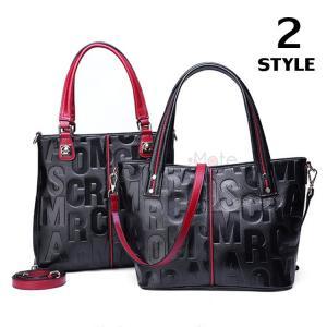 斜めがけバッグ トートバッグ レディース 通勤バッグ バッグ A4対応 2way ショルダーバッグ 鞄 ハンドバッグ 手提げ 大容量|99mate