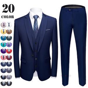 スーツセットアップ メンズ ビジネス 3ピーススーツ スリムスーツ フォマール 紳士 入学式 式典 卒業式 就職 冠婚葬祭 新生活|99mate