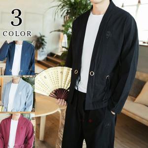 カジュアルシャツ はおり メンズ 長袖 チャイナ服 ジャケット カーディガン 甚平風 冷房対策 中華風 立ち襟|99mate