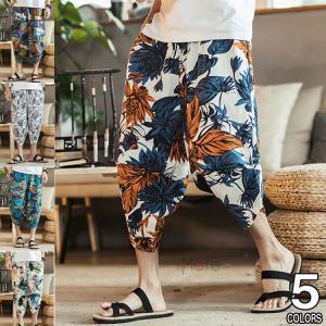 クロップドパンツ ワイドパンツ メンズ 涼しいズボン ガウチョパンツ サルエルパンツ 七分丈 花柄 ゆったり 夏 夏物|99mate