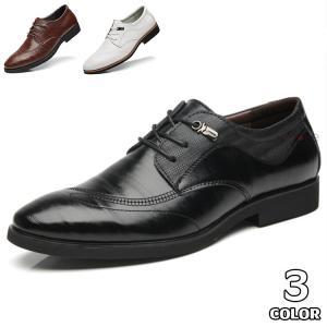 革靴 ビジネスシューズ フォーマルシューズ メンズ 紳士靴 歩きやすい シューズ 通勤 卒業式 結婚式 新生活 40代 50代 99mate