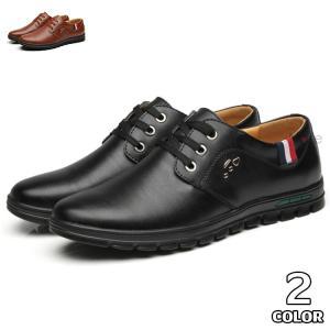 紳士靴 オックスフォードシューズ メンズ カジュアルシューズ ビジネスシューズ 歩きやすい 革靴 仕事用 卒業式 就活 新生活 99mate