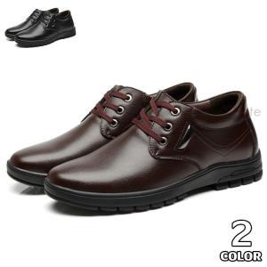 紳士靴 メンズ フォーマルシューズ オックスフォードシューズ カジュアル ビジネスシューズ メンズシューズ 仕事用 新作 新生活 通勤 99mate