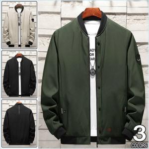 ジャケット スタジャン メンズ アウター ミリタリージャケット ジャンパー アウトドア カジュアル ブルゾン 春服 セール|99mate