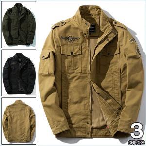 アメカジ ジャケット メンズ ミリタリージャケット ブルゾン フライトジャケット 綿100% アウター 40代 50代 スタジャン 春服 99mate