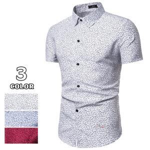 開襟シャツ メンズ 半袖 シャツ カジュアルシャツ おしゃれ トップス スリム メンズファッション 通学 夏物 99mate