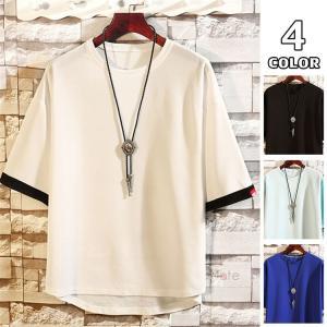 カジュアル Tシャツ メンズ クルーネック カットソー 半袖Tシャツ トップス ルームウェア 部屋着 大きいサイズ お兄系 夏服|99mate