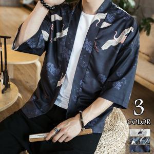 男性用羽織 メンズ ルームウェア 甚平 部屋着 アウター 羽織 着物 浴衣 鶴柄 和式 薄手 七分袖 夏物|99mate