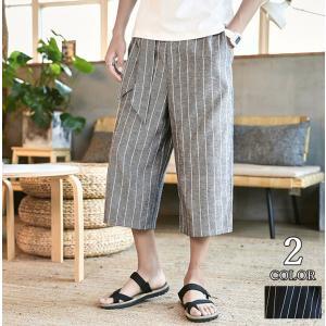 ストライプ柄 ワイドパンツ メンズ 涼しいパンツ ズボン チノパン バギーパンツ ガウチョパンツ イージー 綿麻 ゆったり ボトムス 夏物|99mate