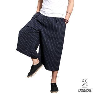 ワイドパンツ メンズ 七分丈 ガウチョパンツ サルエルパンツ 綿麻 涼しいズボン バギー ゆったり ズボン リネン ストライプ柄 夏服|99mate