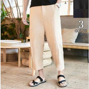 カジュアル バギーパンツ メンズ ゆったり サルエルパンツ 七分丈 クロップドパンツ ワイドパンツ 涼しい 綿麻 夏|99mate