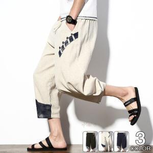 涼しいパンツ ワイドパンツ メンズ ガウチョパンツ カジュアル 九分丈 リネンパンツ 男性用 綿麻 ゆったり お兄系 夏|99mate