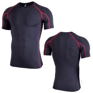 加圧シャツ メンズ 半袖 コンプレッションウェア アンダーシャツ トレーニングウェア 加圧インナー 運動着 吸汗 速乾 おしゃれ 99mate