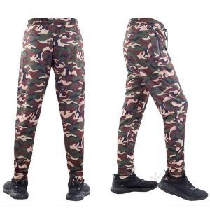 迷彩柄 ロングパンツ メンズ ジョガーパンツ テーパードパンツ ズボン スポーツウェア トレーニング コンプレッションウェア 運動着 新作|99mate