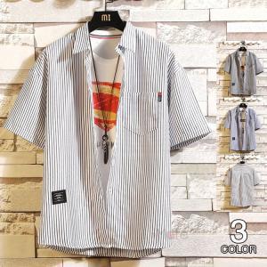 ストライプシャツ メンズ 半袖シャツ カジュアルシャツ トップス 開襟シャツ ファッション ルームウェア 半袖 夏新作 99mate
