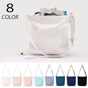 キャンバストートバッグ レディース ママバッグ 帆布 大容量 マザーズバッグ トートバッグ カバン 通勤バッグ 鞄 通学|99mate
