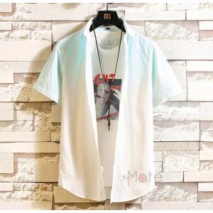 カジュアルシャツ メンズ 半袖シャツ 個性 おしゃれシャツ 開襟シャツ 半袖 サマー 部屋着 夏服 新作 オシャレ 送料無料 99mate