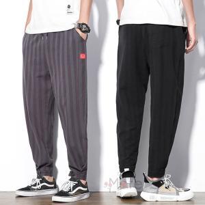 サルエルパンツ メンズ アンクルパンツ テーパードパンツ ズボン カジュアル リネンパンツ 綿麻 夏|99mate