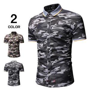 迷彩柄 半袖シャツ メンズ カジュアルシャツ 開襟シャツ トップス スリム シャツ 夏物 おしゃれ|99mate