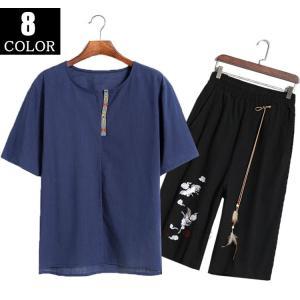 セットアップ メンズ Tシャツ 半袖 ショートパンツ 2点セット 上下セット リネン 無地 トップス カジュアル 夏新作|99mate