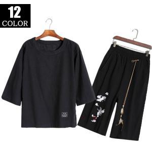 上下セット メンズ 半袖 Tシャツ 七分丈パンツ 綿麻 リネン 2点セット セットアップ 夏 カジュアル おしゃれ|99mate