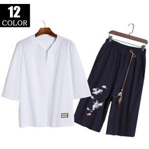 上下セット メンズ チャイナ服 半袖 Tシャツ おしゃれ セットアップ 七分丈パンツ サマー 2019 涼しい 夏服|99mate