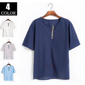 半袖Tシャツ メンズ 夏物 半袖 トップス カジュアル Tシャツ クルーネック ティーシャツ リネン 綿麻 夏服 99mate