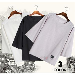 リネンTシャツ メンズ 半袖Tシャツ 無地 綿麻Tシャツ リネン Tシャツ 七分袖 スリム 綿麻 夏 夏物 99mate