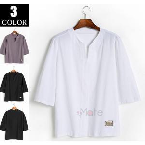 カジュアルTシャツ メンズ 半袖Tシャツ Tシャツ 7分袖 トップス リネン カットソー 綿麻 サマー ティーシャツ 夏新作 99mate