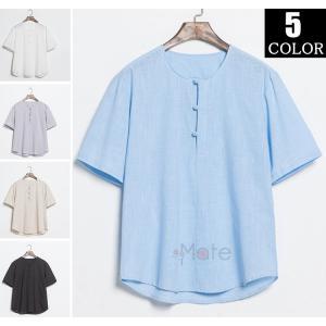インナーシャツ Tシャツ メンズ 半袖 トップス 夏服 カジュアル クルーネック メンズTシャツ ティーシャツ おしゃれ 99mate