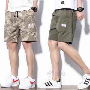 ショートパンツ ハーフパンツ メンズ 迷彩 カジュアル パンツ サーフパンツ ショーツ 短パン ファッション 夏|99mate