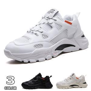 ウォーキング スニーカー メンズ 厚底 スポーツ ダッドスニーカー カジュアル 靴 おしゃれ|99mate
