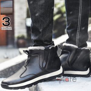 防寒ブーツ メンズ ショートブーツ スノーシューズ カジュアル 裏起毛 撥水 暖かい|99mate