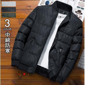 中綿ジャケット メンズ ブルゾン キルティング ダウンジャケット 中綿コート 40代 50代 アウター